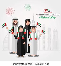 UAE national Day greeting card. Cartoon Emirati family holding UAE national flag celebrating United Arab Emirates National Day. vector illustration for banner, flyer and poster