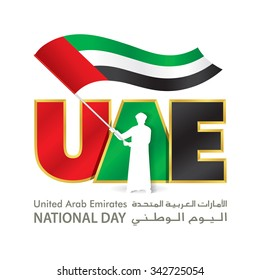 "UAE National Day Logo with young emirati hold UAE Flag, An inscription in English & Arabic ""United Arab Emirates National Day"", Vector Illustration"
