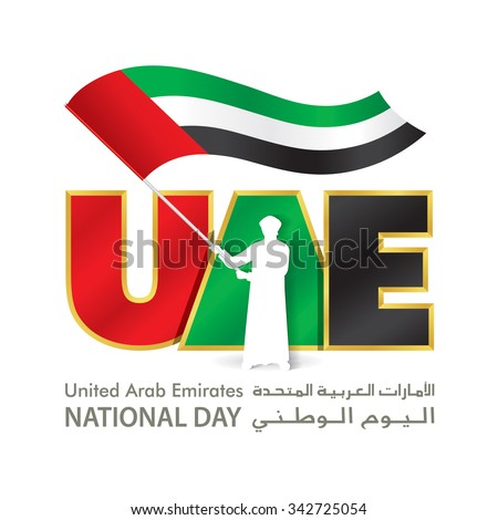 Uae National Day Logo Young Emirati Stock Vector Royalty Free