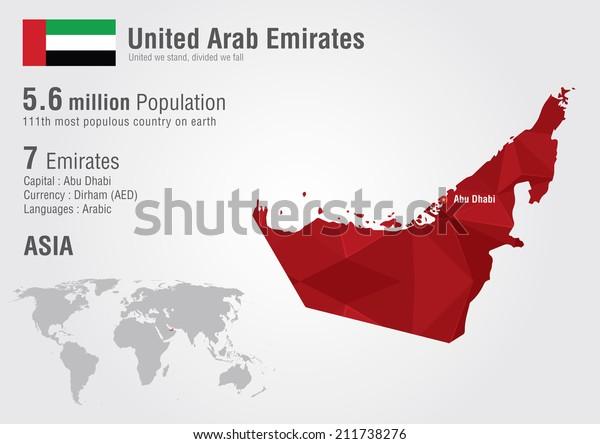 Uae United Arab Emirates World Map Stock Vector Royalty Free