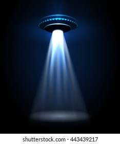 UFO alien flying with lights vector illustration