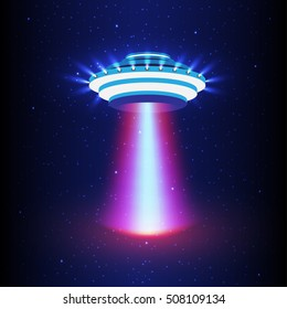 UFO light vector. Alien sky beams. Ufo spaceship with beam, saucer ufo flying illustration