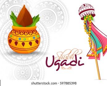 Ugadi Celebration Poster Or Banner Background.