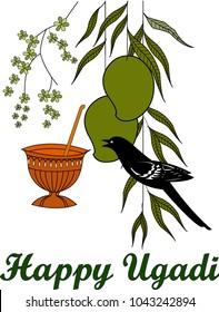 Ugadi Festival Logo