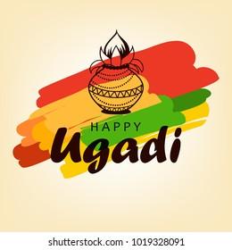 Ugadi Festival Vector Illustration.