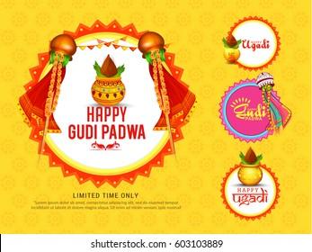 Ugadi,Gudi Padwa Hardik Shubhechha Banner Or Poster Background.