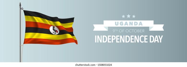 Uganda happy independence day greeting card, banner vector illustration. Ugandan national holiday 9th of October design element with waving flag on flagpole