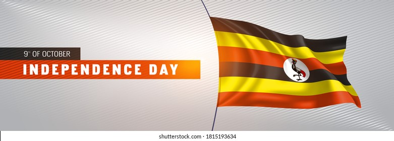 Uganda happy independence day greeting card, banner vector illustration. Ugandan national holiday 9th of October design element with 3D waving flag on flagpole