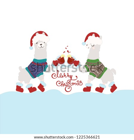 Ugly Sweater Party Invitation Template Happy Stock Vector Royalty