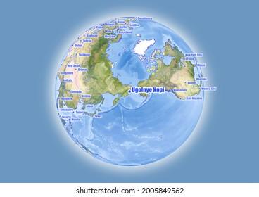Ugolnye Kopi-Russia is shown on vector globe map. The map shows Ugolnye Kopi-Russia 's location in the world.