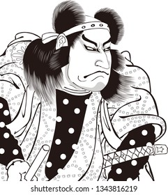 Ukiyoe Kabuki actor part 11 black and white