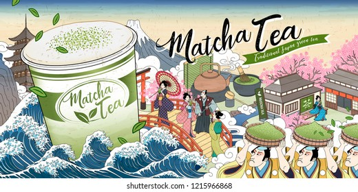 Ukiyo-e Matcha tea ads with giant takeaway cup floating upon ocean tides, tea word written in Japanese Kanji