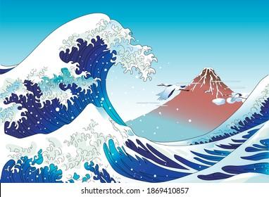 Ukiyoe Scenery, Mount Fuji and Cranes with Great Waves