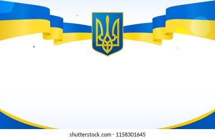 Ukraine Background vector illustration. Flag waving with national symbol of Ukraine.