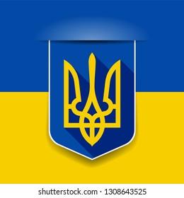 Ukraine coat of arms illustration