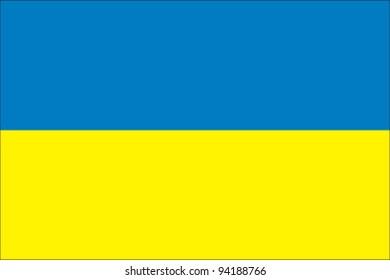 Bandera Ucrania High Res Stock Images Shutterstock