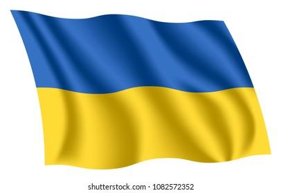 Ukraine flag. Isolated national flag of the Ukraine. Waving flag of Ukraine. Fluttering textile ukrainian flag.
