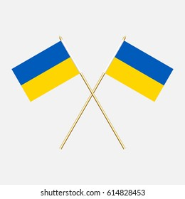 Ukraine; Ukraine  Flags. Vector illustration.