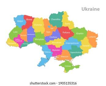 Sevastopol Map Images Stock Photos Vectors Shutterstock