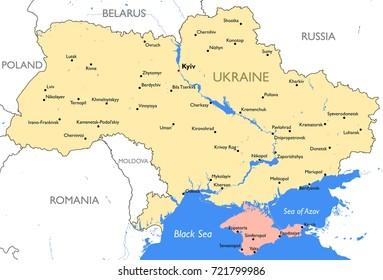 Ukraine map   Vector detailed color Ukraine map