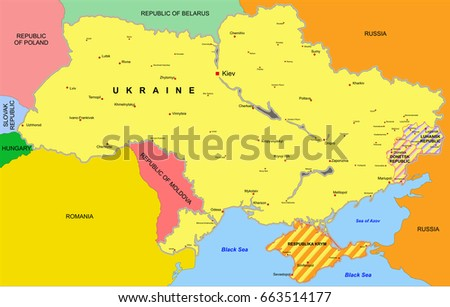 Ukraine Political Color Map 2017 National Stock Vector Royalty Free