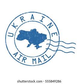 Ukraine post office, air mail, grunge rubber stamp on white background, vector illustration