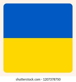 Ukraine square flag button, social media communication sign, business icon.