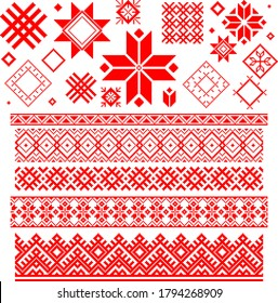 Ukrainian ethnic ornament, seamless pattern. Vector illustration. Slovenian Traditional Pattern Of Ornament. Belarusian pattern.
