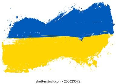 Ukrainian grunge flag