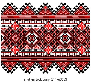 Ukrainian national ornament. Vector illustration.