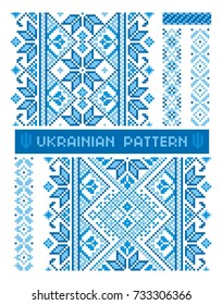 Ukrainian pattern. Elements of ethnic ornament. Embroidery. Ukraine's Independence Day. Defender of Ukraine Day. Day of the Ukrainian Cossacks. Constitution Day. Cross stitch.