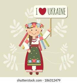 Ukrainian woman with a banner - I love Ukraine