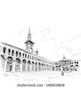 Umayyad Mosque. Damascus. Syria. Hand drawn sketch. Vector illustration.
