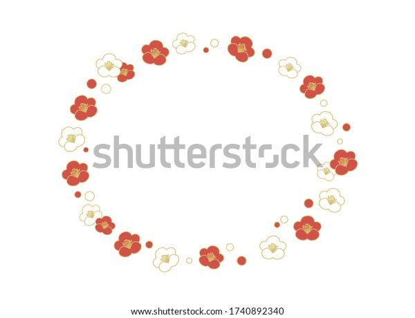梅の花の枠、ベクターイラスト