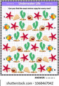 Underwater life themed IQ training picture puzzle: Match the pairs - find the exact mirrored copy for every row. Answer included.