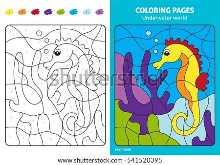 Underwater World Coloring Page Kids Sea Stock Vector Royalty Free