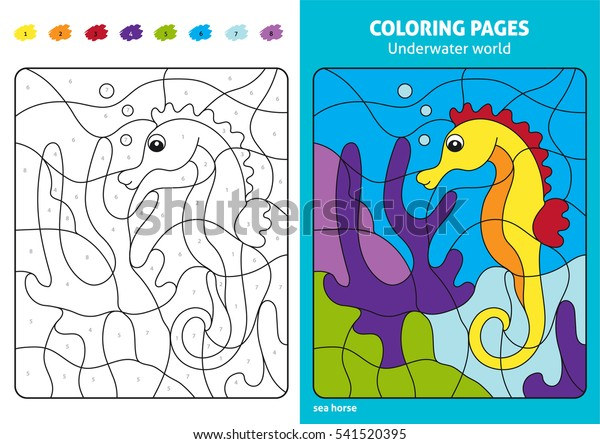 copy of a book coloring page - Google Search | Coloring books ... | 444x600