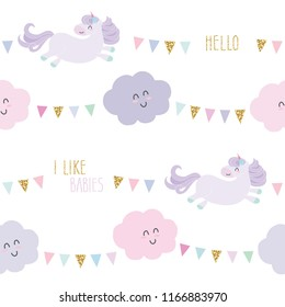 Unicorn bithday seamless pattern background with bunting flags and clouds.