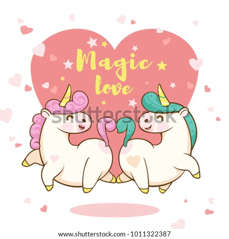 Unicorn Love White Valentine Day Kiss Stock Vector Royalty Free
