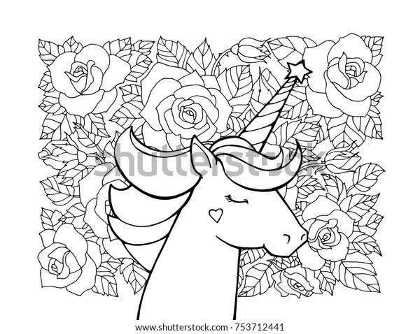 Unicorn Rose Pattern Magical Animal Vector Stock Vector