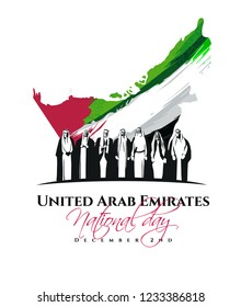 unification of the seven Arab Emirates. vector illustration of happy national day UAE, December 2, 1971. United arab emirates national holiday