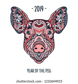 Unique colorful pig vector illustration in red, white and blue shades. Trendy ornate hand drawn style. Design element for T-shirt prints, tattoo inspiration, graffiti templates, stamps, cards etc.
