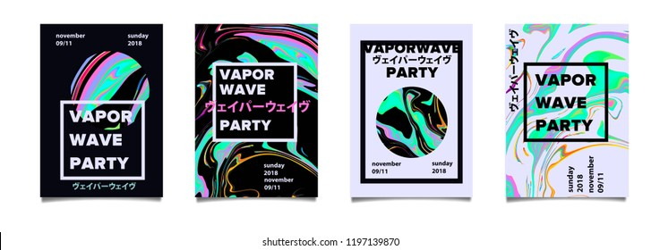 A unique poster set with avant-garde design for music or art event in bright epileptic color scheeme with holographic stains and geometric composition. Vaporwave (english/japanese translation) style.