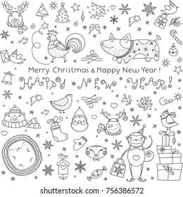 Similar Images Stock Photos Vectors Of Et Vector Christmas