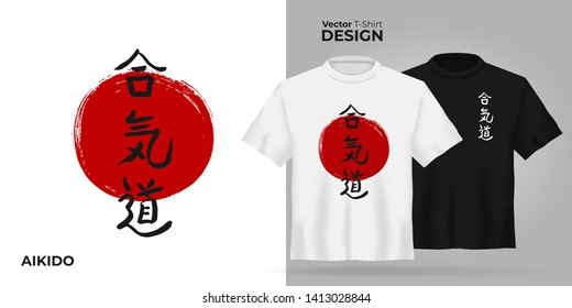 Unisex t-shirt mock up set with japanese hierogliph - aikido. 3d realistic shirt template. Black and white tee mockup, front view design japan martial art print. - Vector