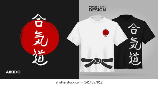 Unisex t-shirt mock up set with japanese hierogliph - aikido. 3d realistic shirt template with black belt. Black and white tee mockup, front view design japan martial art print. - Vector