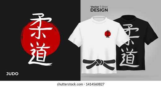 Unisex t-shirt mock up set with japanese hierogliph - judo. 3d realistic shirt template with black belt. Black and white tee mockup, front view design japan martial art print. - Vector