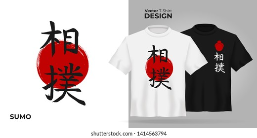 Unisex t-shirt mock up set with japanese hierogliph - sumo. 3d realistic shirt template. Black and white tee mockup, front view design japan martial art print. - Vector