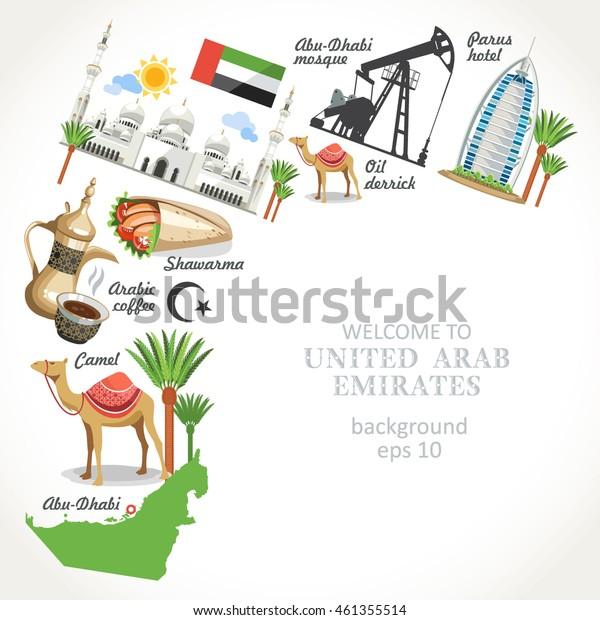 United Arab Emirates background