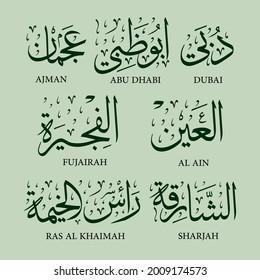 United Arab Emirates city Arabic calligraphy illustration vector eps